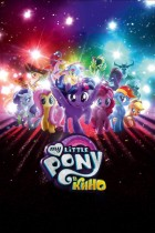 Смотреть My Little Pony в кино